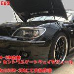 E65 SGM-SIM(セントラルゲートウェイモジュール)故障→中古SGM-SIMにて交換修理