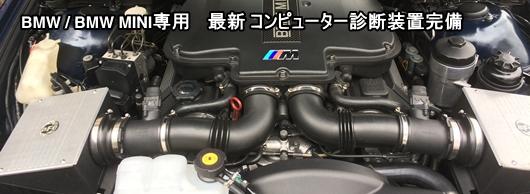 BMW bmw 8シリーズ 故障 : mercury-auto.com